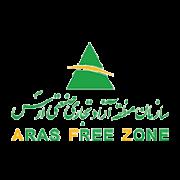 سازمان منطقه آزاد تجاری ارس